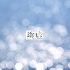 inkyo_pict01