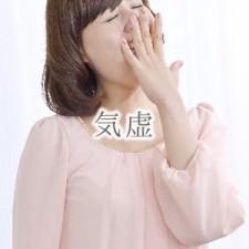 kikyo_pict01